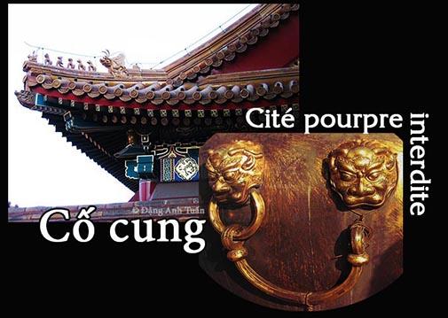 cite_interdite_chine3