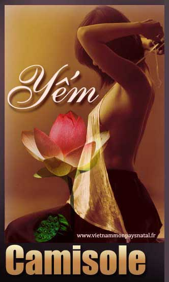 yem_dao