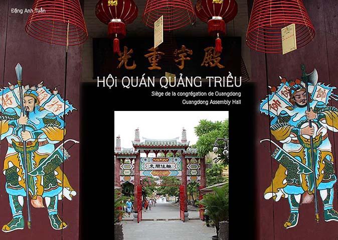 hoian_et_guangdong