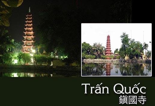 tran_quoc