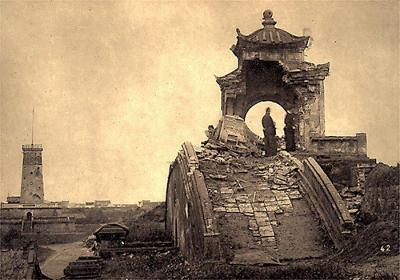 porte dela citadelle de NamDinh